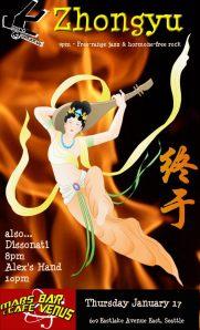Zhongyu_poster